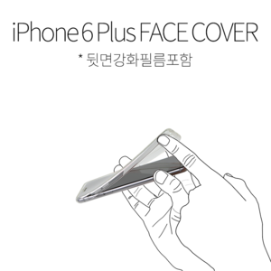 iPhone 6 Plus FACE COVER