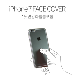 iPhone 7 FACE COVER