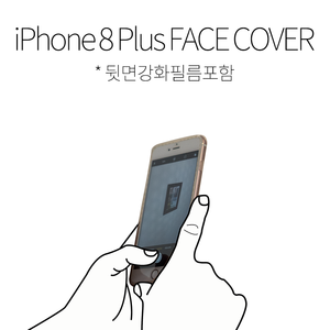 iPhone 8 Plus FACE COVER